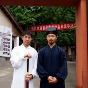 Chen Shi Xing