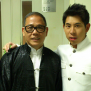 Master Lau Kar Yung