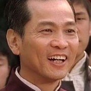Tony Leung Siu Hung